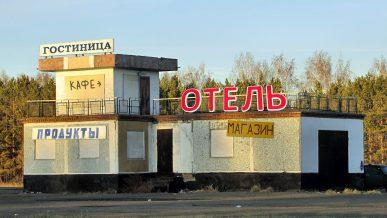 Полицейские стационарные посты уберут с казахстанских трасс
