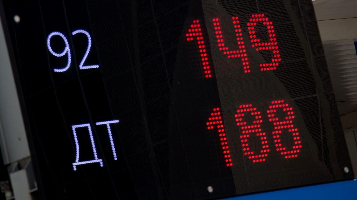 В Казахстане подешевел 92-й бензин