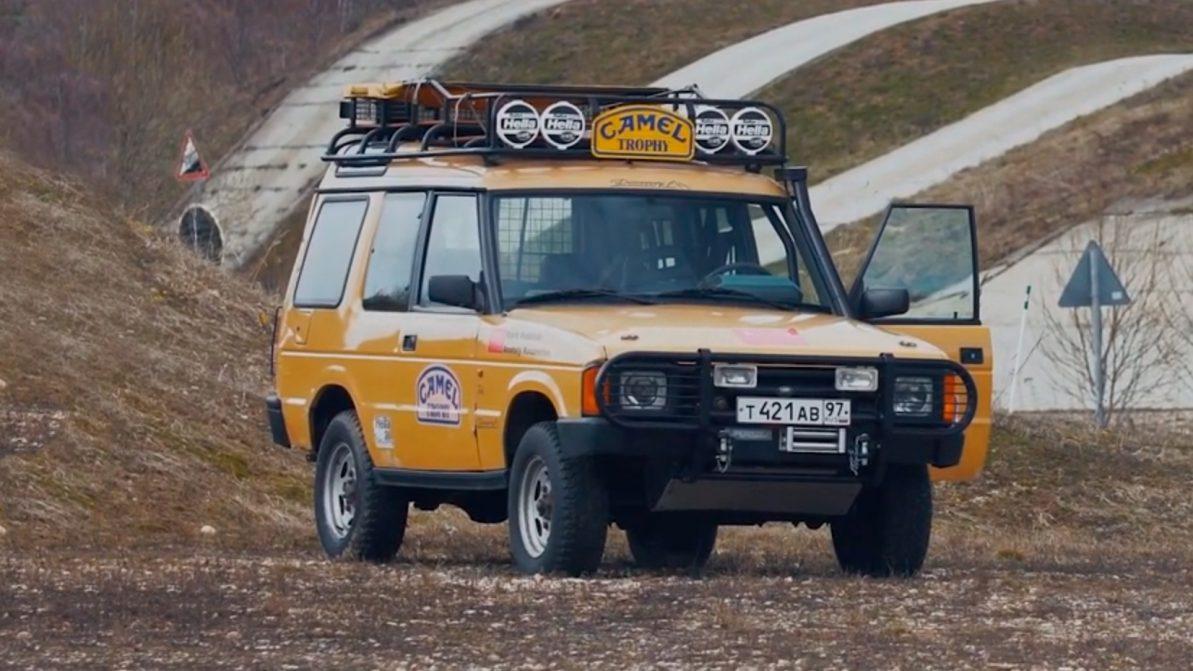 Land Rover Discovery с пробегом 1 000 000 километров нашли в России