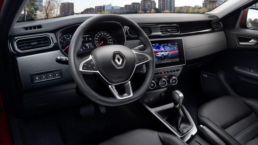 Renault Arkana: объявлены цены