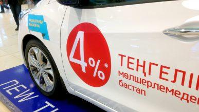 В пять раз увеличить количество автокредитов намерено правительство РК