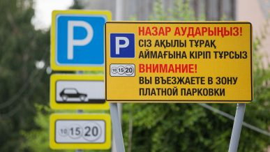 Коммунальные платные парковки вот-вот заработают в Шымкенте