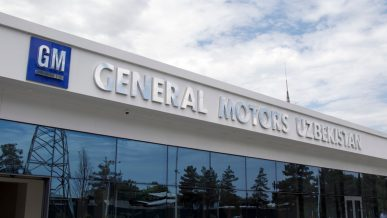 General Motors Uzbekistan больше не существует