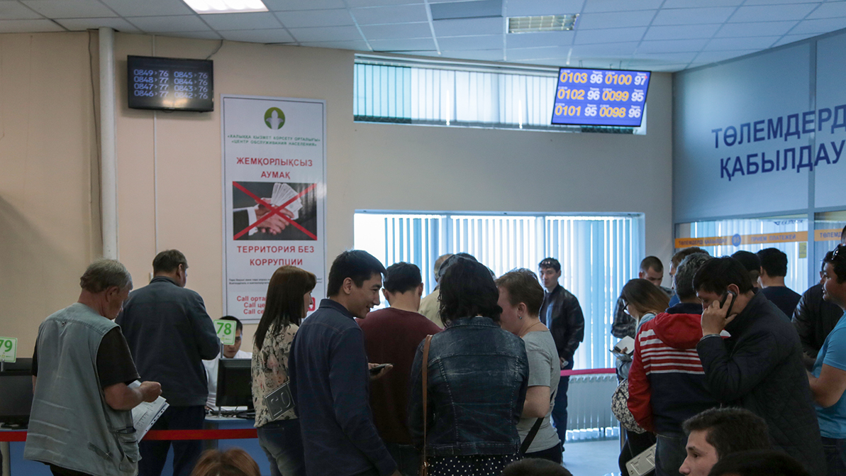 Очереди в спецЦОНах наблюдаются только в Алматы