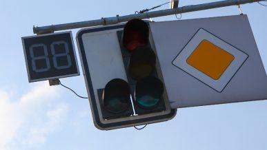 Светофоры отключены в Алматы