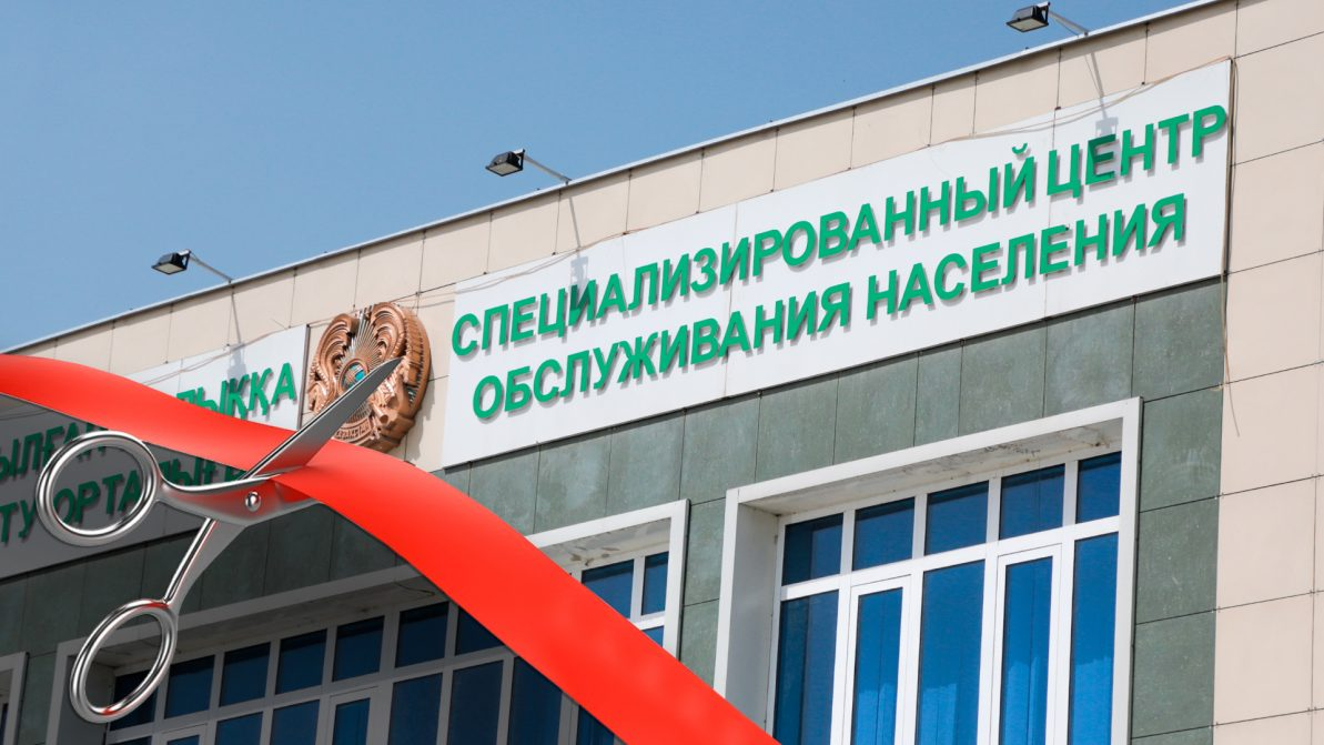 Где находится новый спецЦОН в Алматы