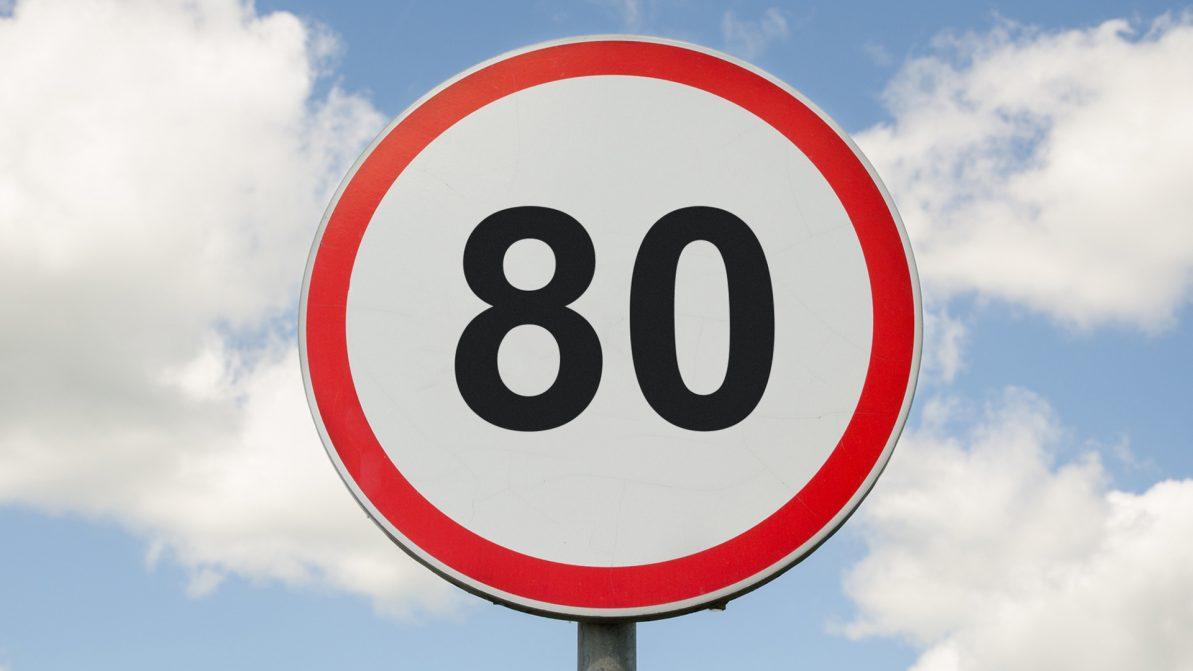 Разгоняться до 80 км/ч можно и на улице Саина