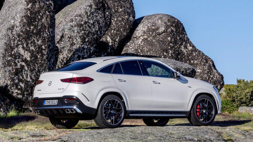 Mercedes-Benz представил новый GLE Coupe