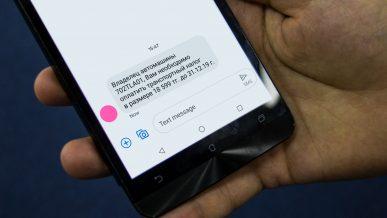 Уведомлять о транспортном и других налогах казахстанцев будут через SMS