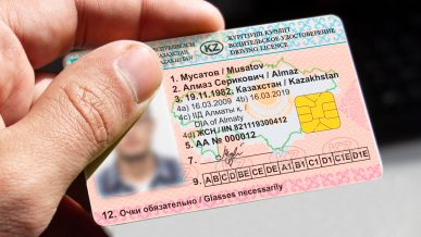 Получить права в Казахстане можно будет не только по месту регистрации