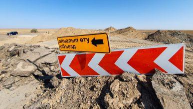 Каждая четвёртая дорога в Акмолинской области аварийная