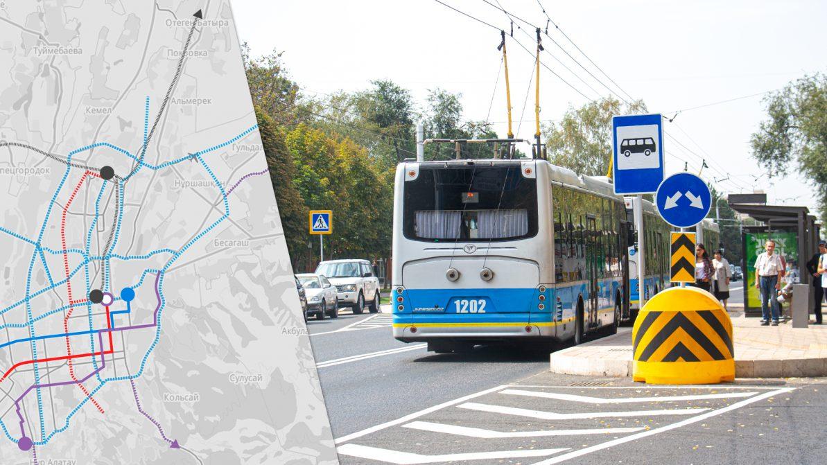 Покрыть весь Алматы LRT и BRT могут к 2050 году