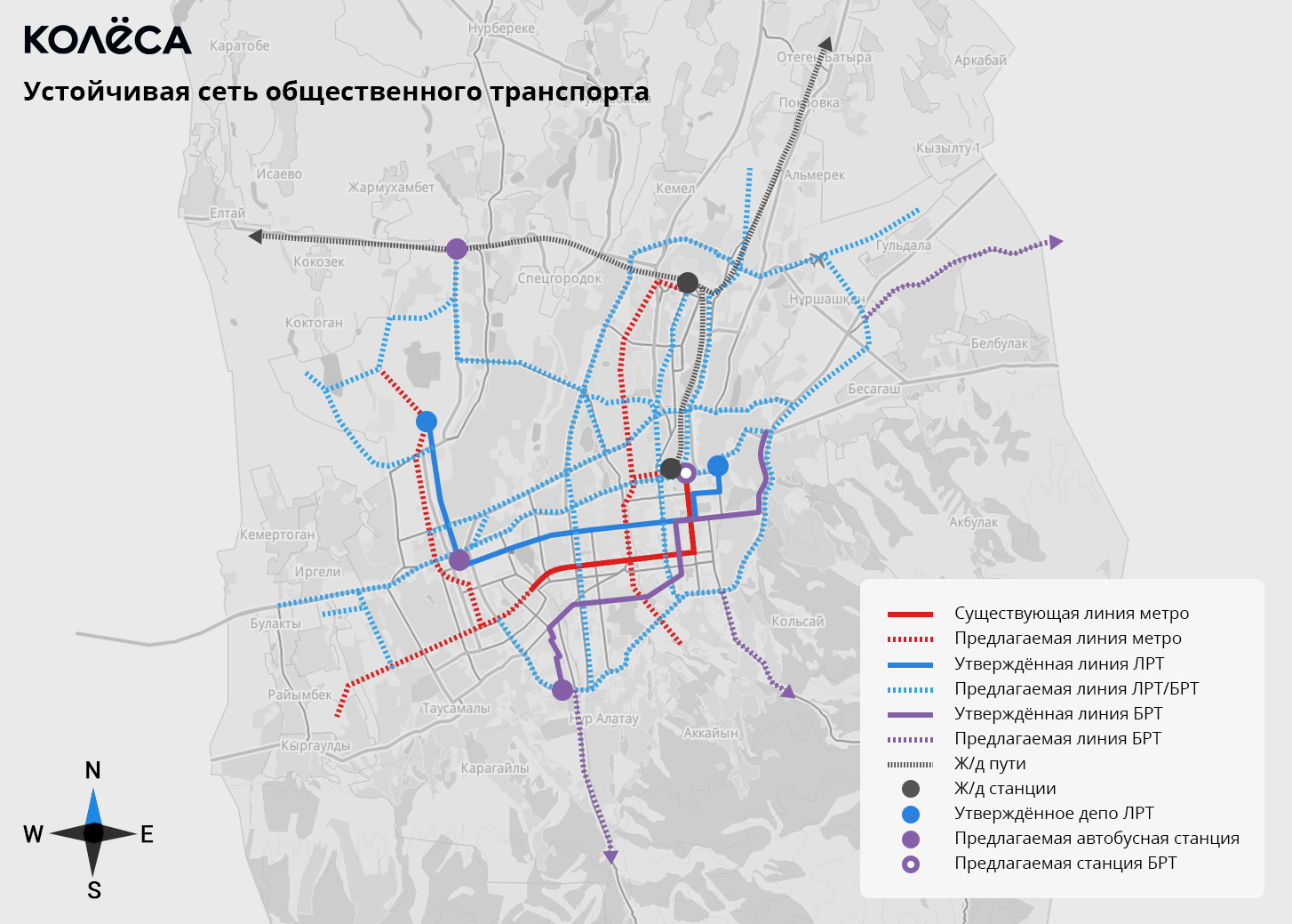 brt-lrt-2050-map.jpg