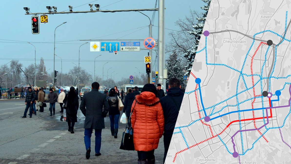 Новые дороги и линии BRT протянут вокруг Алматы в ближайшие пять лет