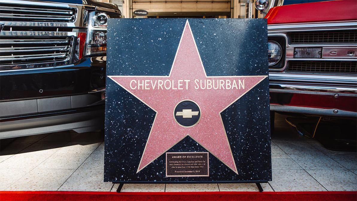 Chevrolet Suburban получил звезду на Аллее славы