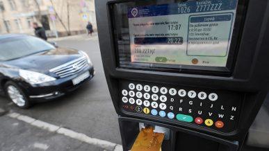 Платные парковки в Нур-Султане добрались и до жилых комплексов