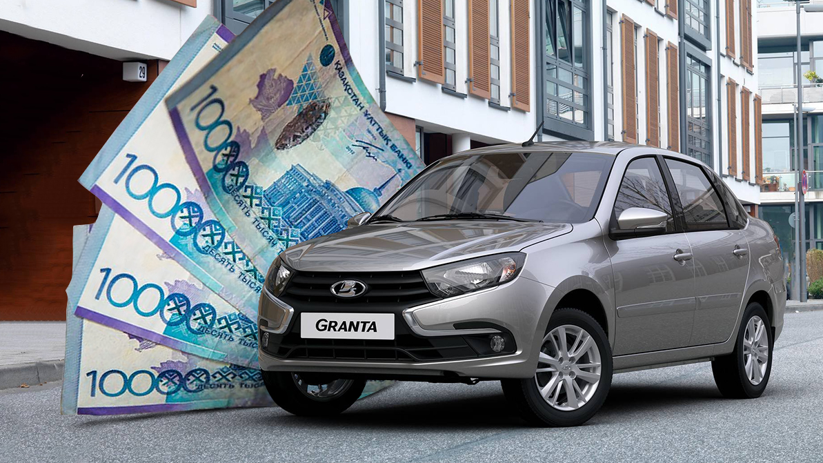 Lada уронила цену на Granta в Казахстане