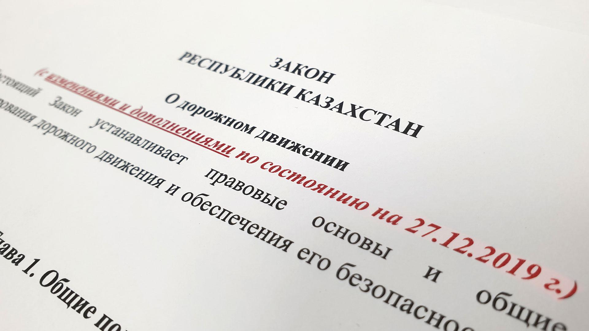 Ситуация с автомобилями на иностранном учёте в Казахстане