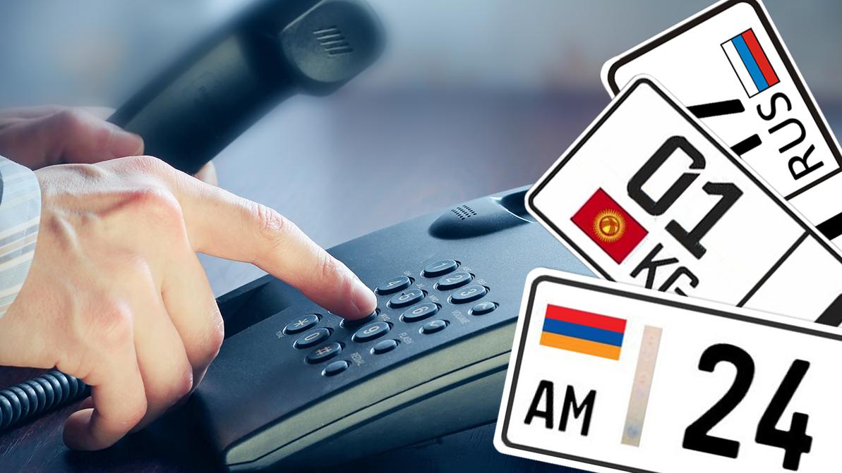 Картинки по запросу картинки иностранное  авто регистрация