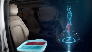 Кресла Range Rover будут имитировать ходьбу