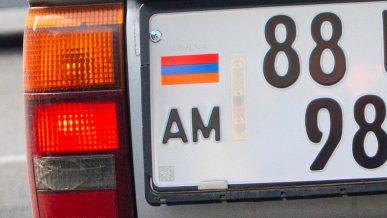 Автомобили из Армении, ввезённые в льготный период, не товары ЕАЭС – МТИ РК