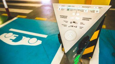 Почти сто зарядных станций для электромобилей заработали 1 февраля в Алматы и Нур-Султане