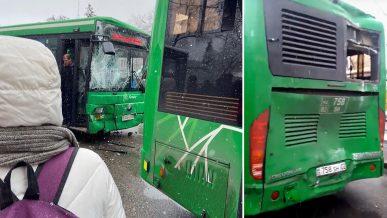 Три автобуса столкнулись в Алматы