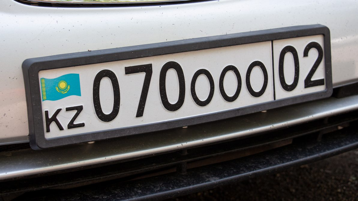 Спрос на красивые номера снизился в Казахстане