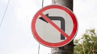 Левые повороты на Толе би запретят в районе прохождения BRT в Алматы