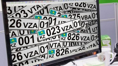 Как поставить авто на учёт онлайн
