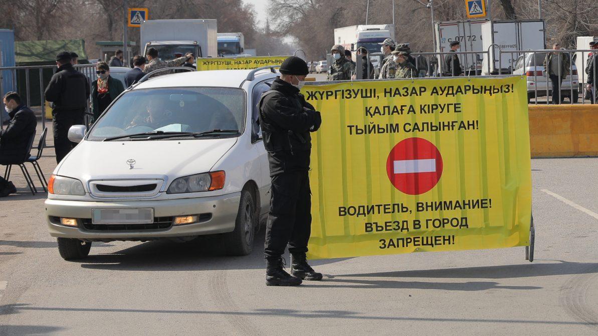 Пять городов Карагандинской области закрыли на карантин