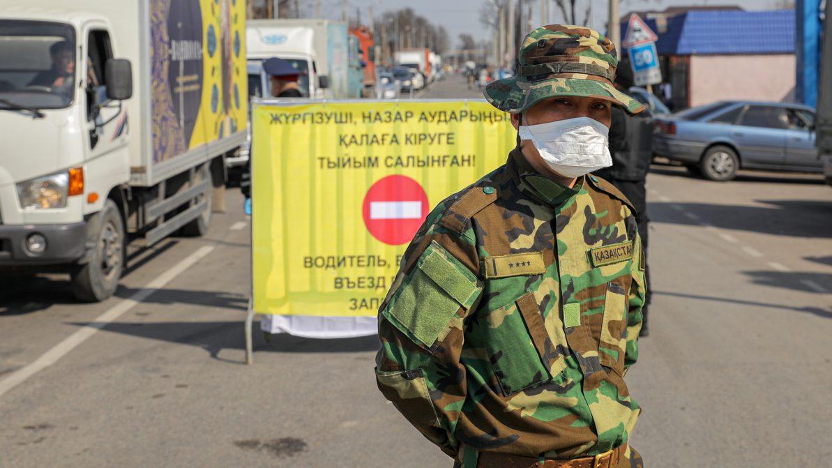Какие города и области Казахстана закрыты на карантин
