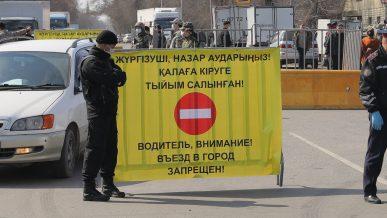 Карантинные запреты ужесточили в Алматинской области. СТО работать разрешили