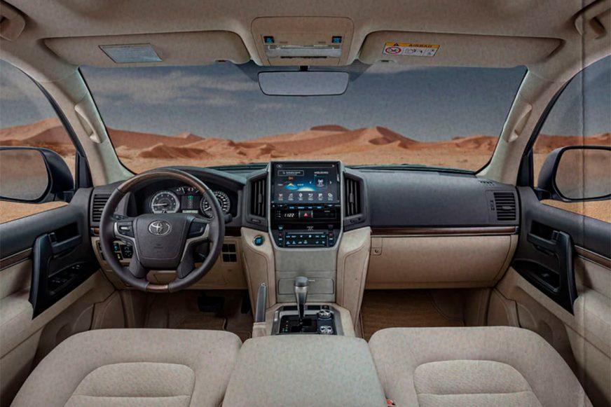 Ещё одну особенную версию Land Cruiser 200 выпустила Toyota