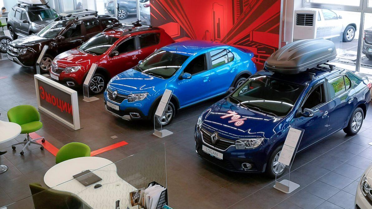 Регистрировать онлайн теперь можно и новые автомобили