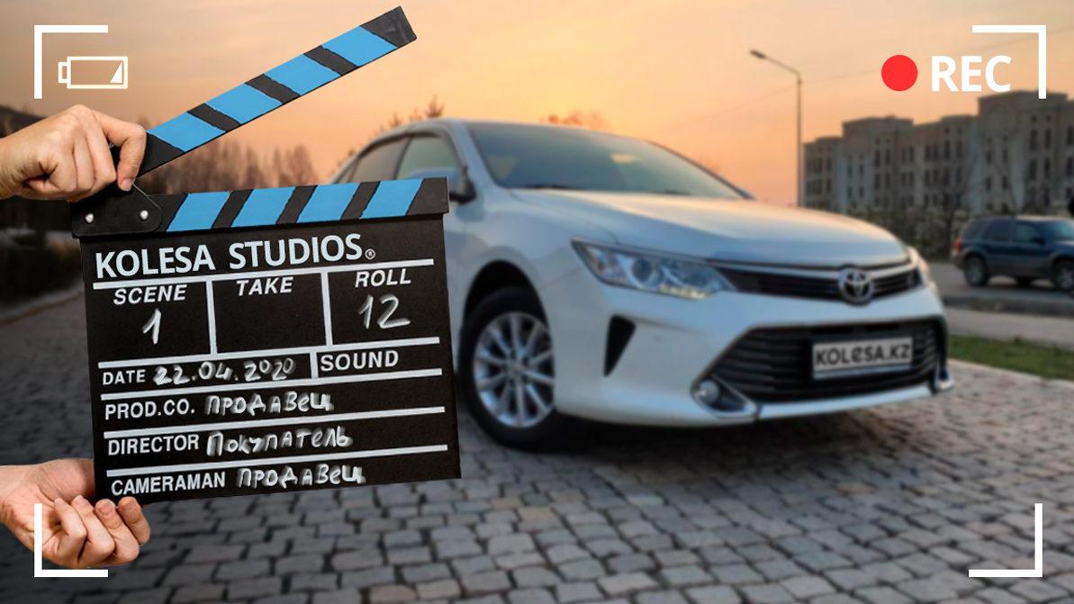 Продажа авто в карантин: покажите свою машину на видео