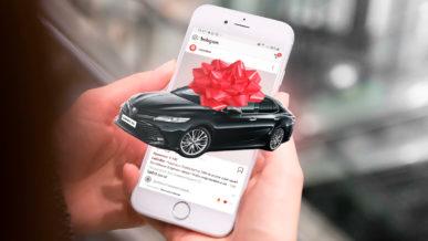 Большой развод: розыгрыши авто через Instagram