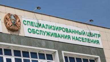 СпецЦОН заработает в Нур-Султане с 4 мая