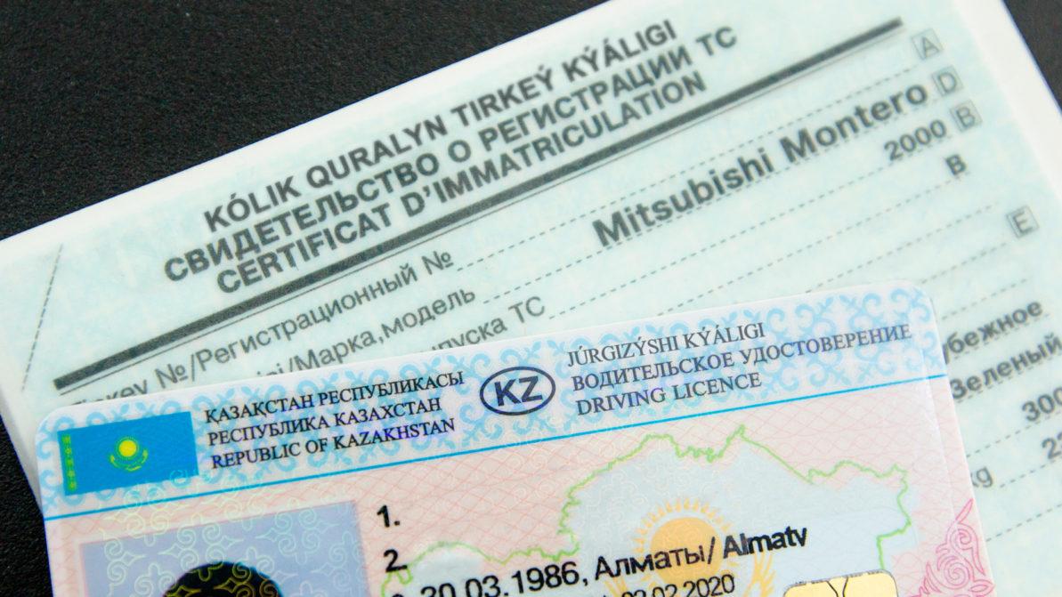 Ездить с просроченными правами и техосмотром можно будет даже после снятия режима ЧП