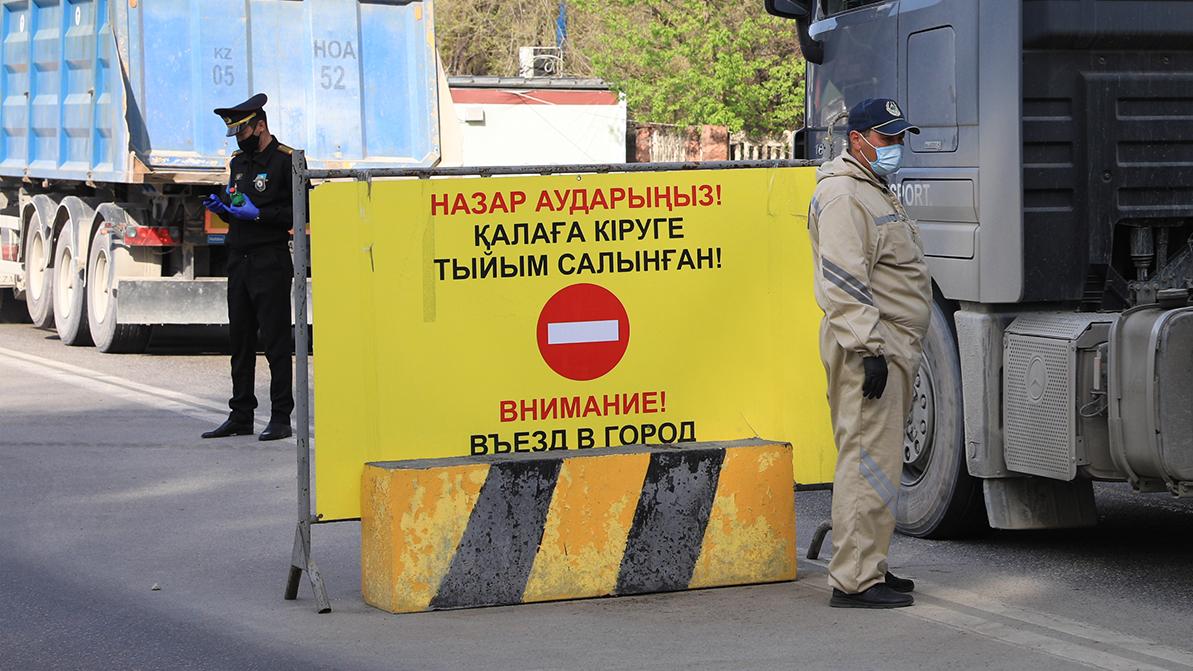 В случае отмены режима ЧП, карантин в городах пока не снимут