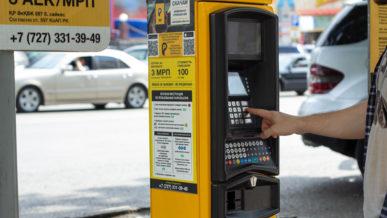 Платные парковки на дорогах Алматы заработают 18 мая