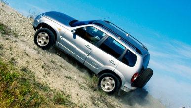 Chevrolet Niva получила новые документы. Теперь это Lada