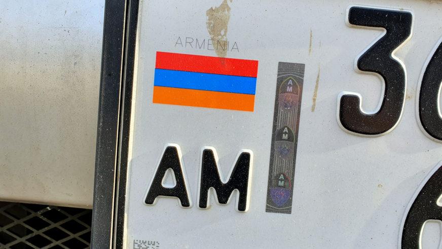 Временная регистрация для армянских автомобилей позволит ездить до полного износа