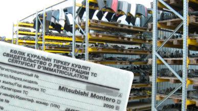 Продавать б/у запчасти без техпаспорта хотят запретить в Казахстане
