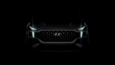 Hyundai Santa Fe получит необычные фары