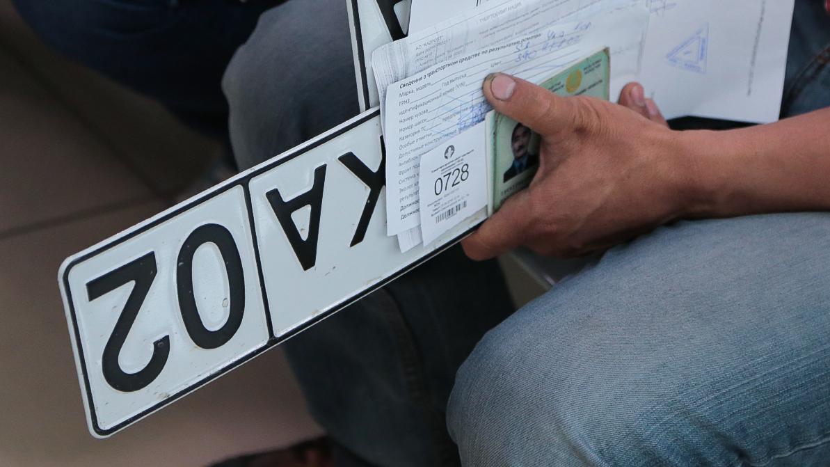 Около 5.5 тысячи автомобилей перерегистрировали в спецЦОНах Алматы за два дня