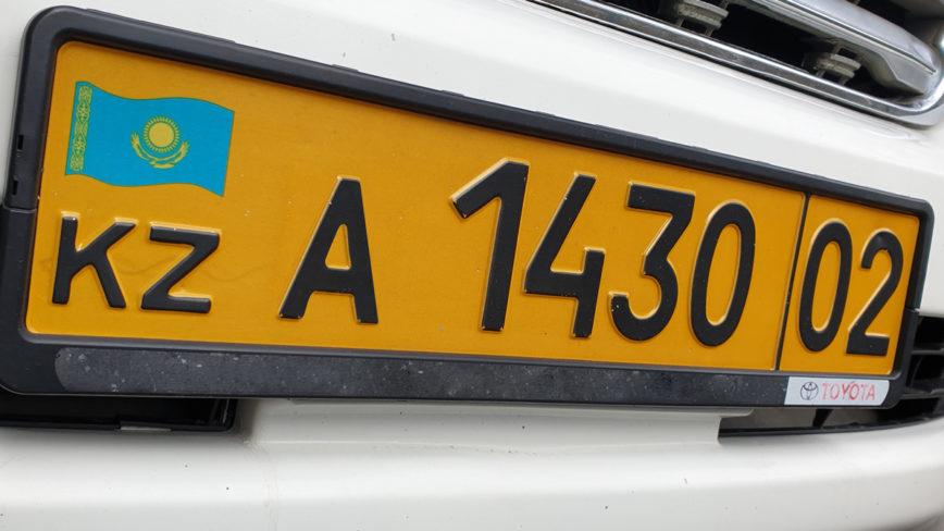 Авто из Армении: 18-го региона не будет!