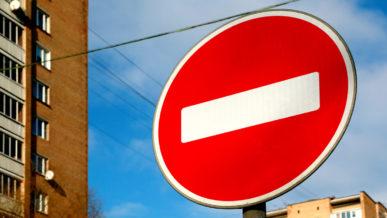 Некоторые улицы в Алматы на выходных будут пешеходными