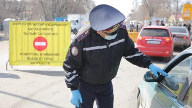 Блокпосты в Алматы уберут 1 июня