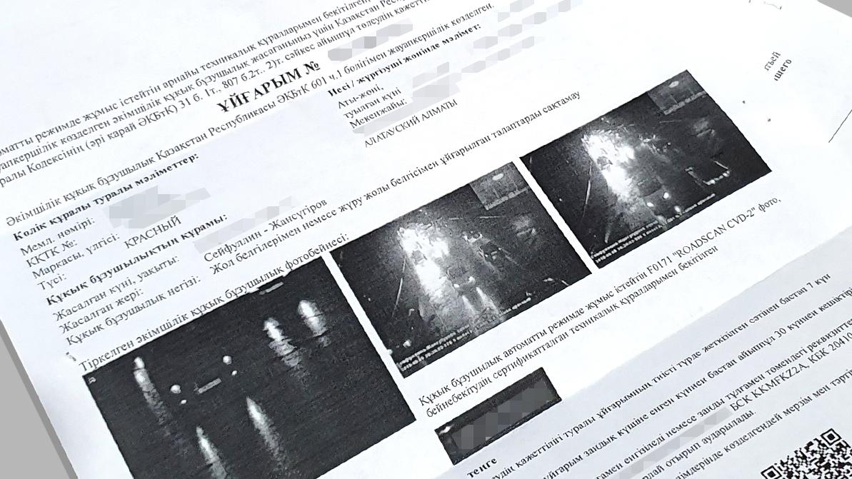 Как оспорить штраф с видеокамер